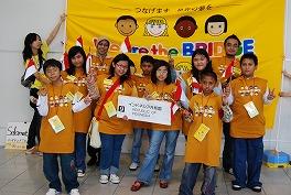 indonesia-blog.jpg