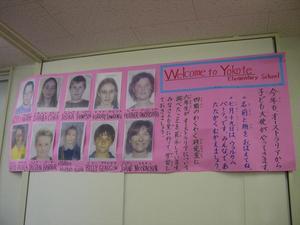 学校訪問1.JPG