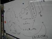 bukai_Dec (2).jpg