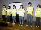 kouryu_may.jpg