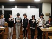 shukuhaku (9).jpg