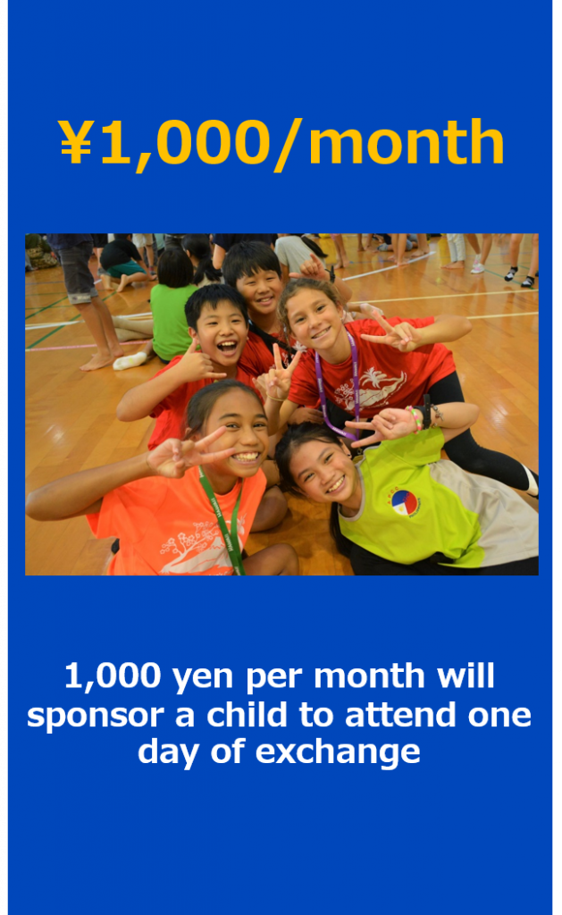 ¥1,000/month: 1,000 yen per month will sponsor a child to attend one day of exchange