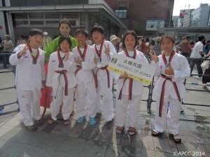 28.韓国