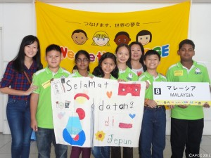 Malaysia_PRblog